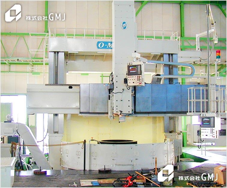 門型 CNC立旋盤
